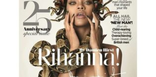 Rihanna Covers British GQ, Channels Her Inner Medusa